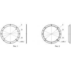 Фланцы круглые, диаметр 180 мм
