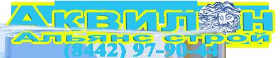 Системы вентиляции в Волгограде и Волжском. Аквилон.
